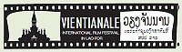 Vientiane International Film Festival